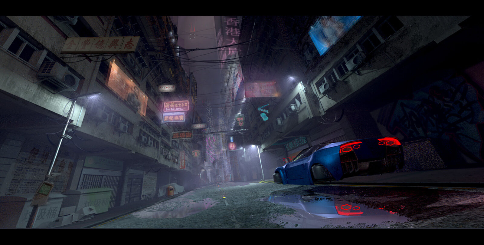 Concept art - futuristic city street