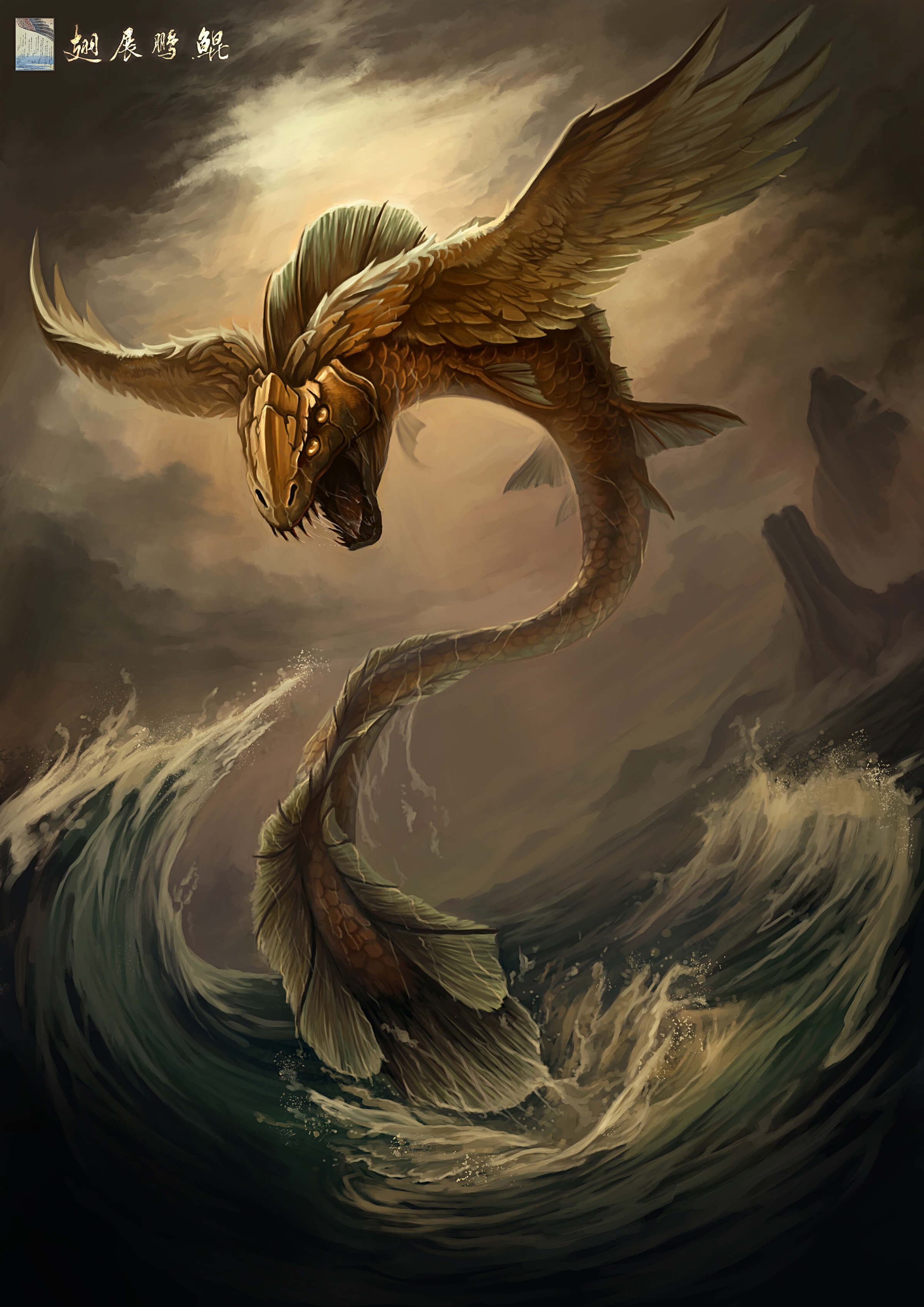 A large, golden, winged fish with four eyes hovers above a dark turbulent sea baring its razor-sharp fangs.