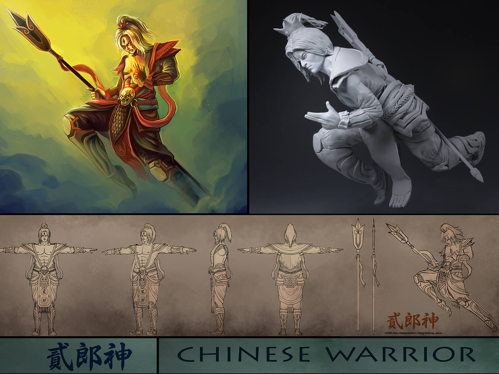 Turnaround character sketches, and 3D- and 2D-model of an ancient Chinese warrior holding an elaborate spear.