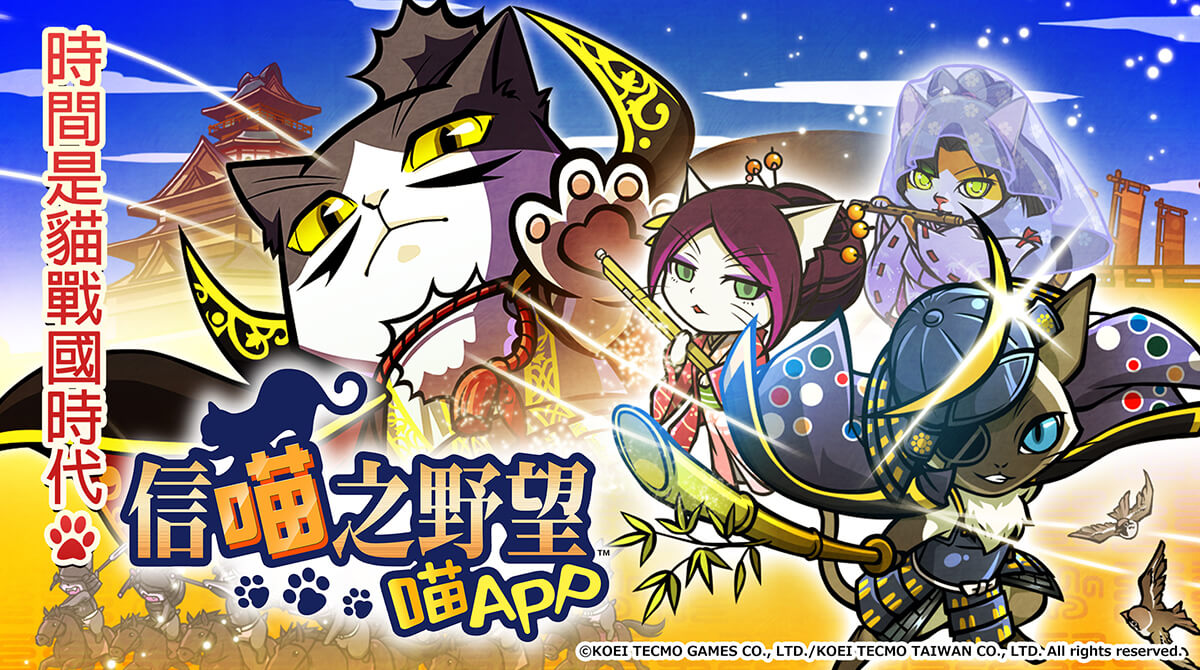 Promo artwork for the game Nyapuri featuring cat characters holding weapons and flutes dressed as warriors from feudal Japan.
