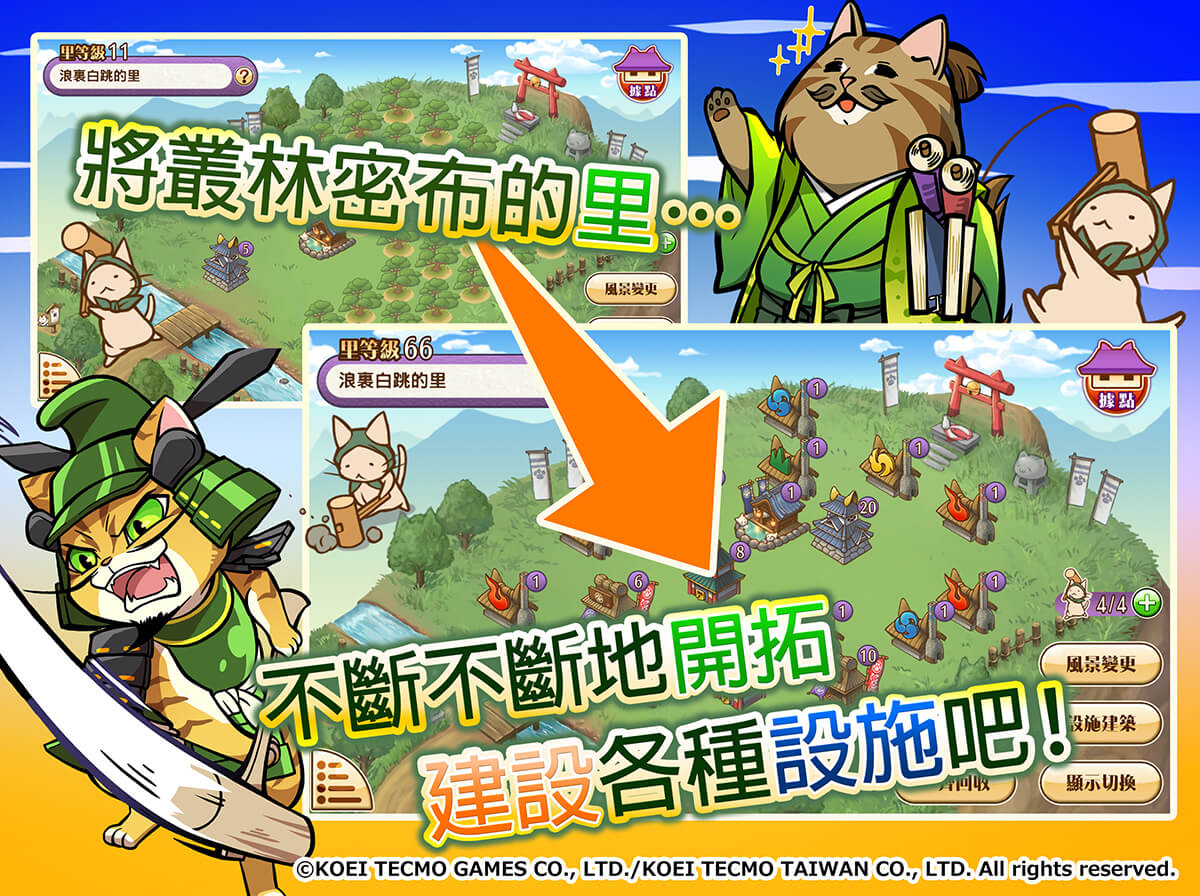 Promo artwork for the game Nyapuri featuring a samurai cat, a cat in silk robes, and game screenshots of a Japanese village.